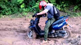 На скутере по бездорожью, мопеды валят, на мопед по грязи