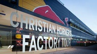 F1 Exclusive: Christian Horner's Red Bull Factory Tour
