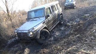 G-Class off-road mud. Бездорожье 2015 часть 2: вытаскиваем Гелик и 4runner