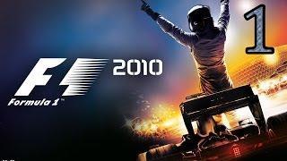 Прохождение F1 (2010) - Бахрейн (Квалификация) - 1 часть